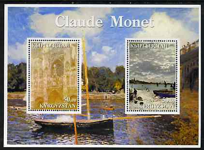 Kyrgyzstan 2001 Claude Monet perf sheetlet containing 2 values unmounted mint