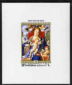 Umm Al Qiwain 1972 Albrecht Durer - Virgin With the Siskin 10dh deluxe sheetlet unmounted mint