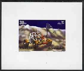 Fujeira 1972 Apollo 15 - Moon Buggy 30dh deluxe sheetlet unmounted mint