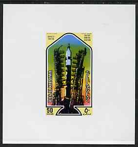 Ras Al Khaima 1971 Space Research - Soyuz Take-off 50dh deluxe sheetlet unmounted mint