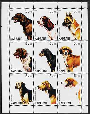 Karjala Republic 2000 Dogs (Working dogs) perf sheetlet containing complete set of 9 values, unmounted mint
