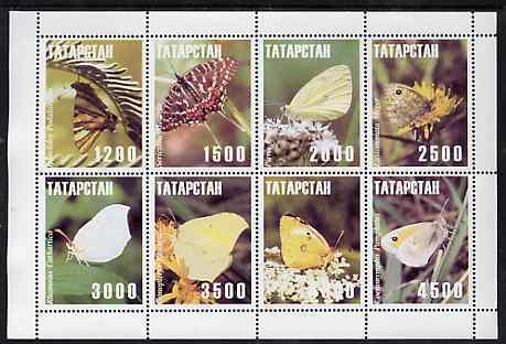 Tatarstan Republic 1997 Butterflies perf sheetlet containing complete set of 8 values unmounted mint