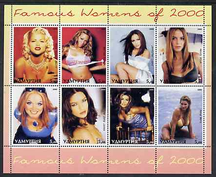 Udmurtia Republic 2000 Famous Women of 2000 #2 perf sheetlet containing 8 values unmounted mint