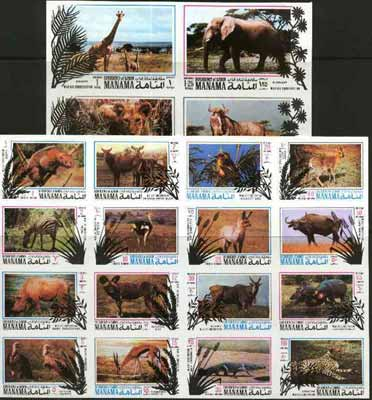 Manama 1971 Wild Life Conservation imperf set of 20 unmounted mint (Mi 514-33B)