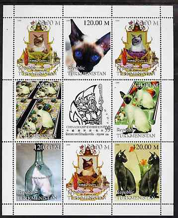Turkmenistan 1999 Domestic Cats sheetlet containing complete set of 8 values plus label for China 99 Stamp Exhibition) unmounted mint