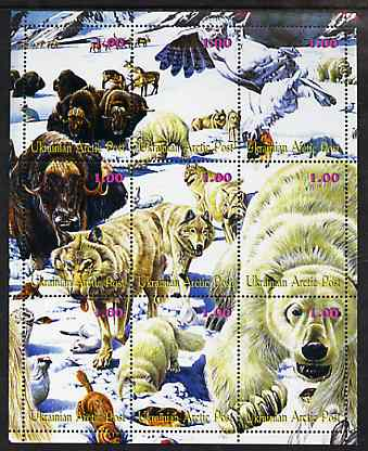 Ukranian Arctic Post 2000 ? Polar Life #2 composite perf sheetlet containing 9 values unmounted mint