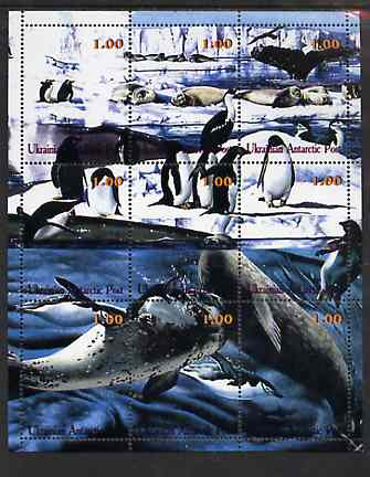 Ukranian Antarctic Post 2000 ? Polar Life #1 composite perf sheetlet containing 9 values unmounted mint, stamps on polar, stamps on animals, stamps on penguins, stamps on birds, stamps on seals, stamps on wales