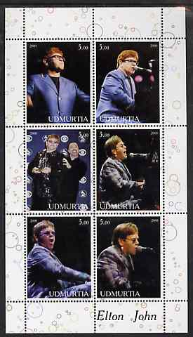 Udmurtia Republic 2000 Elton John perf sheetlet containing 6 values unmounted mint