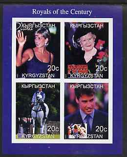 Kyrgyzstan 1999 British Royals imperf sheetlet containing set of 4 values unmounted mint