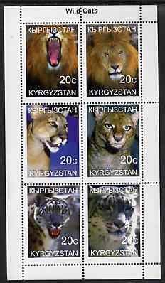 Kyrgyzstan 1999 Wild Cats perf sheetlet containing complete set of 6 values unmounted mint