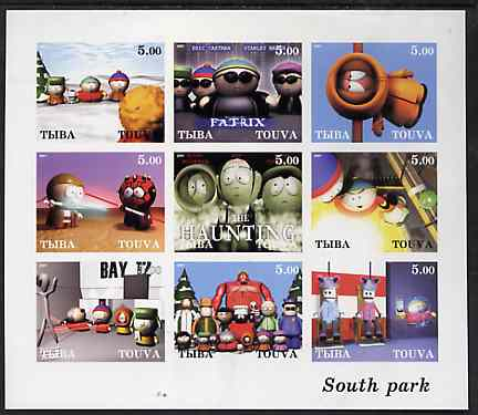 Touva 2001 South Park imperf sheetlet containing 9 values unmounted mint