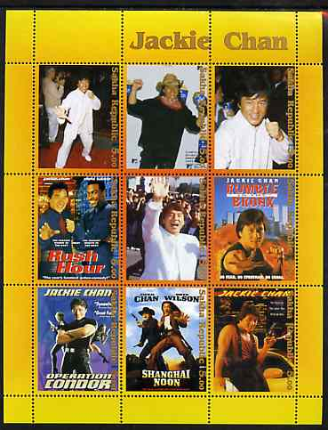 Sakha (Yakutia) Republic 2001 Jackie Chan perf sheetlet containing complete set of 9 values unmounted mint, stamps on films, stamps on cinema, stamps on entertainments, stamps on movies, stamps on personalities, stamps on martial arts