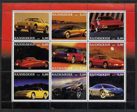Kalmikia Republic 1999 Modern Sports Cars perf sheetlet containing complete set of 9 values unmounted mint