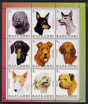Karelia Republic 2000 Dogs perf sheetlet containing complete set of 9 values unmounted mint