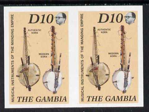 Gambia 1987 Musical Instruments 10d (Koras) imperf pair as SG 689*