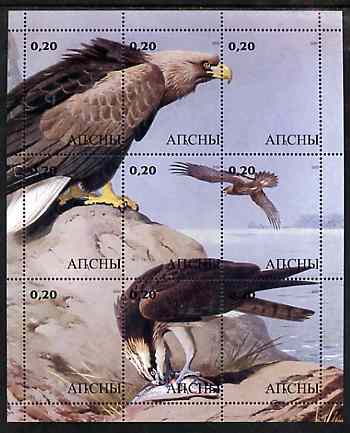 Abkhazia 2000 Eagles perf composite sheetlet containing 9 values unmounted mint