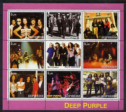 Koriakia Republic 2001 Deep Purple perf sheetlet containing set of 9 values unmounted mint