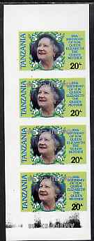 Tanzania 1986 Queen Mother 20s (as SG 425) imperf proof strip of 4 with the unissued AMERIPEX '86 opt in silver inverted on three stamps, omitted on one and stray opt in margin, unmounted mint and a spectacular and unusual item