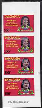 Tanzania 1986 Queen Mother 100s (as SG 427) imperf proof strip of 4 with the unissued AMERIPEX '86 opt in silver inverted on three stamps, omitted on one and stray opt in margin, unmounted mint and a spectacular and unusual item