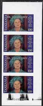Tanzania 1986 Queen Mother 100s (as SG 428) imperf proof strip of 4 with the unissued AMERIPEX '86 opt in silver inverted on two stamps, omitted on two and stray opt in margin, unmounted mint and a spectacular and unusual item