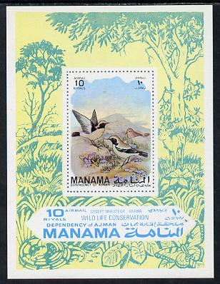 Manama 1971 Wild Life Conservation (Birds) imperf m/sheet (Mi BL 106B) unmounted mint