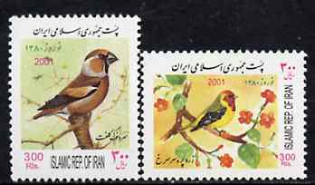 Iran 2001 New Year Festival (Birds) perf set of 2 unmounted mint SG 3044-45