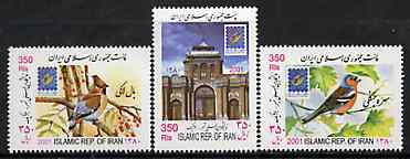 Iran 2001 Belgica Stamp Exhibition (Birds & Gate) perf set of 3 unmounted mint SG 3047-49