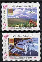 Iran 2001 Philanippon Stamp Exhibition (Mountains) perf set of 2 unmounted mint SG 3050-51