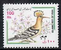 Iran 1999 Hoopoe 100r from birds def set unmounted mint, SG 2990