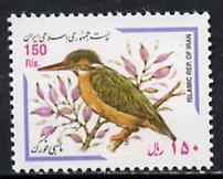 Iran 1999 Kingfisher 150r from birds def set unmounted mint, SG 2991