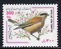 Iran 1999 Shrike 300r from birds def set unmounted mint, SG 2994