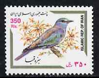 Iran 1999 Roller 350r from birds def set unmounted mint, SG 2995