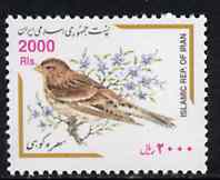 Iran 1999 Twite 2000r from birds def set unmounted mint, SG 2999