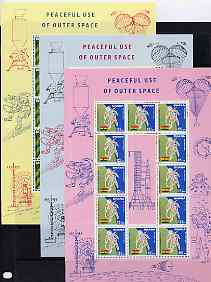 Ghana 1967 Peaceful Use of Outer Space the set of 3 in sheetlets of 12 each with vert perforations slightly staggered, fairly minor but unusual and most interesting unmounted mint