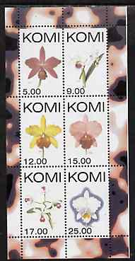 Komi Republic 1999 Orchids perf sheetlet containing set of 6 values unmounted mint