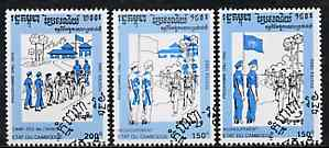 Cambodia 1993 United Nations 150r (UN Base) printing in black superimposed with 200r (Military Camp) printing in blue with respective normals, all fine cto used, SG 1301-...