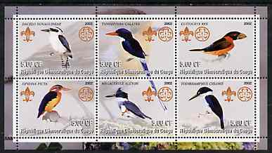 Congo 2002 Kingfishers perf sheetlet containing set of 6 values, each with Scouts & Guides Logos unmounted mint