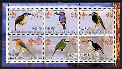 Congo 2002 Toucans perf sheetlet containing set of 6 values, each with Scouts & Guides Logos unmounted mint