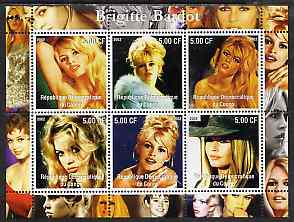 Congo 2002 Brigitte Bardot perf sheetlet containing set of 6 values unmounted mint