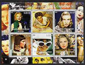 Congo 2002 Film Stars of the 20th Century (Female) perf sheetlet containing set of 6 values unmounted mint