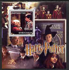 Kyrgyzstan 2001 Harry Potter perf m/sheet unmounted mint