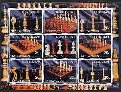 Kyrgyzstan 2000 Chess Pieces & Chess Sets perf sheetlet containing set of 9 values unmounted mint