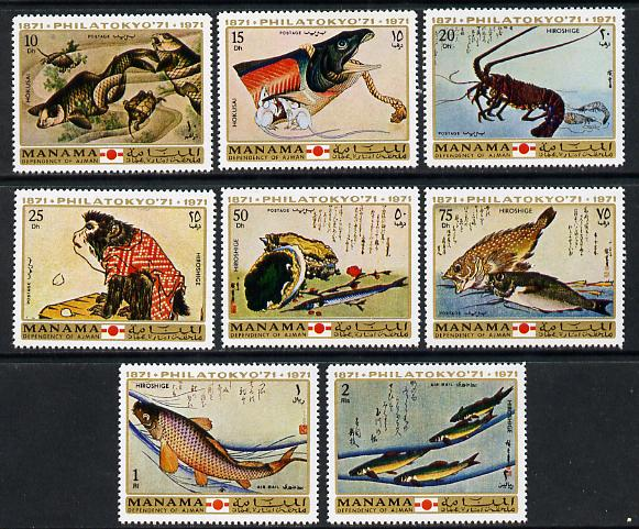 Manama 1971 Philatokyo Paintings perf set of 8 (Mi 456-63A) unmounted mint