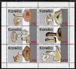 Karelia Republic 1997 Fungi #3 perf sheetlet containing complete set of 6 values unmounted mint