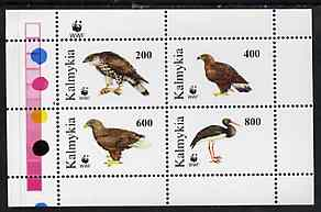Kalmikia Republic 1996 WWF - Birds of Prey perf sheetlet containing set of 4 values unmounted mint