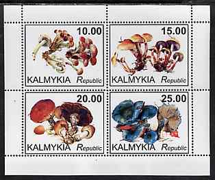 Kalmikia Republic 1998 Fungi perf sheetlet containing complete set of 4 values unmounted mint