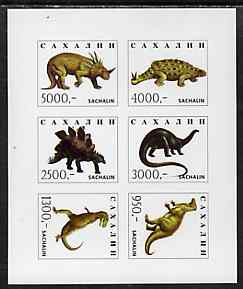 Sakhalin Isle 1998 Dinosaurs imperf sheetlet containing complete set of 6 values unmounted mint