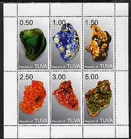 Touva 1998 Minerals #2 perf sheetlet containing set of 6 values complete unmounted mint