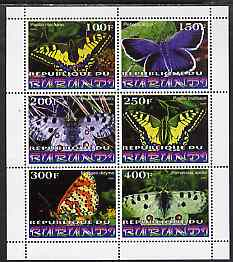 Burundi 1999 Butterflies perf sheetlet containing complete set of 6 values unmounted mint