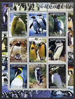 Kyrgyzstan 2000 Penguins perf sheetlet containing 9 values unmounted mint